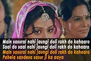 Main sasural nahin jaoongi full song | chandni | rishi kapoor.