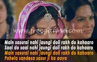 Main sasural nahin jaoongi by pamela chopra on amazon music.